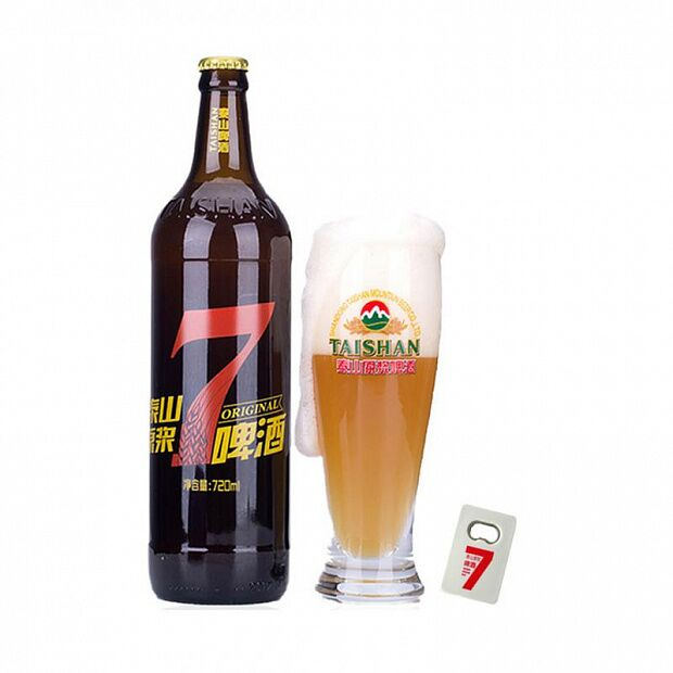 Xiaomi Taishan Puree Beer 7 Days Fresh Beer And Beer Cup And Bottle Opener